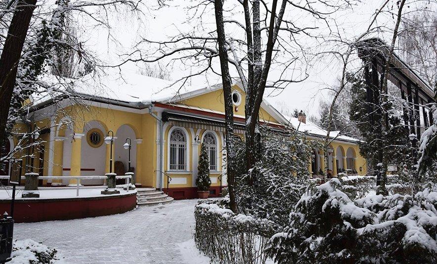 Geréby Kúriá - Hotel és Lovasudvar kupon
